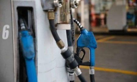Como sei se estou abastecendo com a nova gasolina?